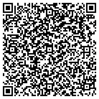 QR-код с контактной информацией организации Универсал-Престиж