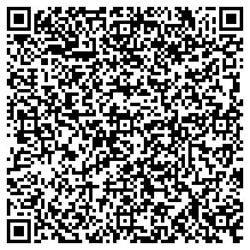 QR-код с контактной информацией организации ООО «Торгсервис»