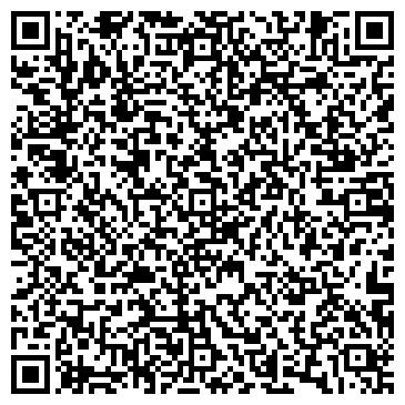 QR-код с контактной информацией организации ООО «Колос ЛТД»