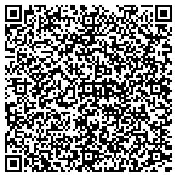 QR-код с контактной информацией организации ООО «Дорожно-Строительная Компания»
