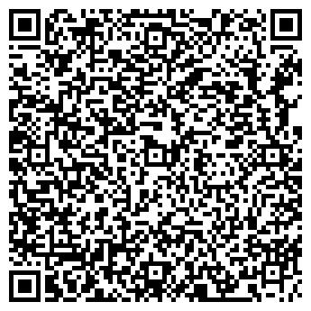 QR-код с контактной информацией организации Субъект предпринимательской деятельности СПД Тищенко С. В.