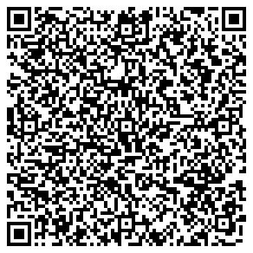 """QR-код с контактной информацией организации Интернет-магазин """"Для вашего авто"""""""