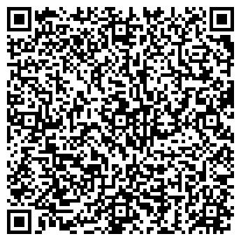 """QR-код с контактной информацией организации Общество с ограниченной ответственностью ГК """" Алантис"""""""