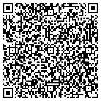 QR-код с контактной информацией организации Общество с ограниченной ответственностью Эза, ООО