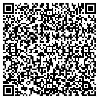 QR-код с контактной информацией организации № 44 МЕБЕЛЬ, ООО