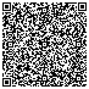"""QR-код с контактной информацией организации Общество с ограниченной ответственностью ООО """"Стройуниверсалсервис"""""""