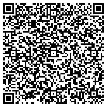 QR-код с контактной информацией организации Субъект предпринимательской деятельности ФЛП Горячек А. А.