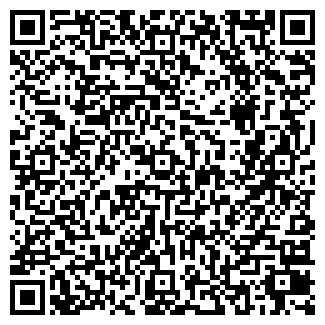 QR-код с контактной информацией организации Общество с ограниченной ответственностью 4Cars