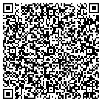 QR-код с контактной информацией организации Оптика & кузов