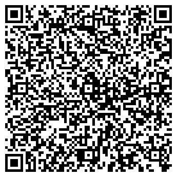 """QR-код с контактной информацией организации ЧП """"ЛАН"""""""
