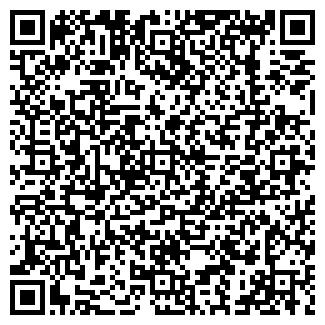QR-код с контактной информацией организации ПРОМЭК, ООО