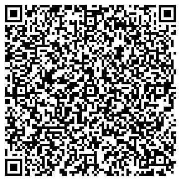 """QR-код с контактной информацией организации Компанія """"S-LINE"""""""