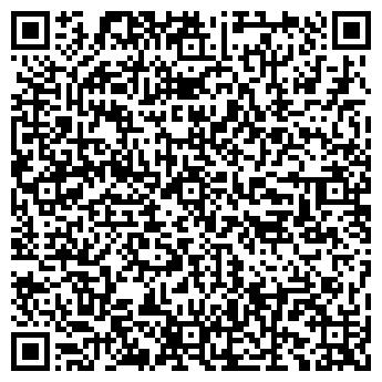 QR-код с контактной информацией организации Климат Сервис Киев