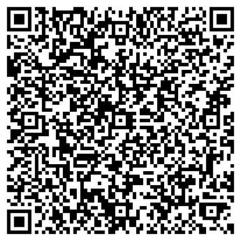 """QR-код с контактной информацией организации Компания """"Васт-транс"""""""