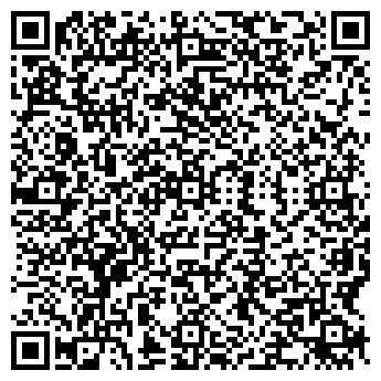 QR-код с контактной информацией организации Glass Express