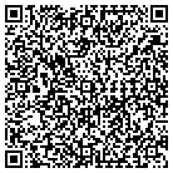 QR-код с контактной информацией организации СТО Владимир