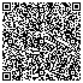 """QR-код с контактной информацией организации Общество с ограниченной ответственностью ООО """"Реал Эйр"""""""
