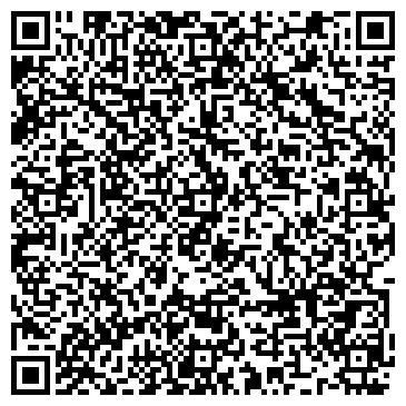 """QR-код с контактной информацией организации Общество с ограниченной ответственностью ООО """"ПО ГАЗТЕХМОНТАЖ"""""""