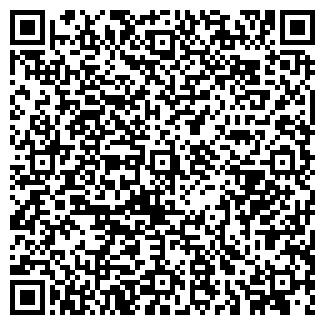 QR-код с контактной информацией организации пп Алмаз