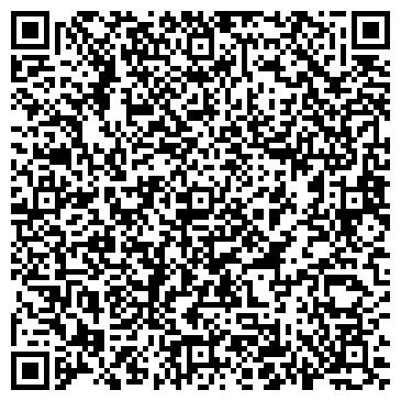 QR-код с контактной информацией организации Общество с ограниченной ответственностью ООО «Хата Поликарбоната»