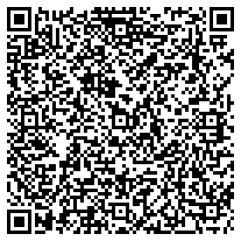 QR-код с контактной информацией организации Строим Добрый дом