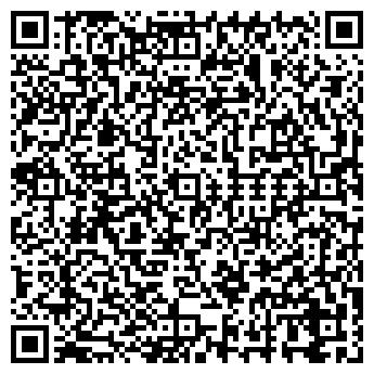 QR-код с контактной информацией организации ARENA Lss