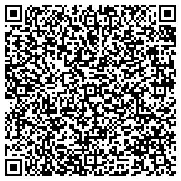 QR-код с контактной информацией организации Общество с ограниченной ответственностью ТОРГОВЫЙ ДИЗАЙН МИ