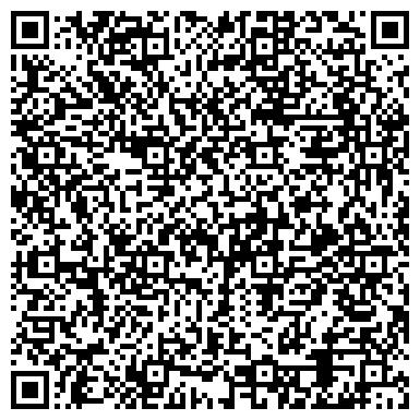 """QR-код с контактной информацией организации Общество с ограниченной ответственностью ООО """"СПЕЦ-КЛИМАТ-КОНТРОЛЬ"""""""