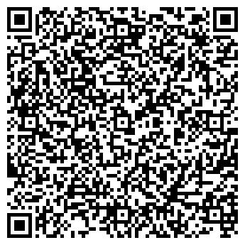 """QR-код с контактной информацией организации Общество с ограниченной ответственностью ООО """"Камиой Сервис"""""""