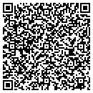 QR-код с контактной информацией организации ООО Магнум
