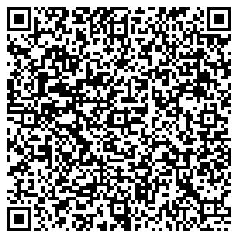 QR-код с контактной информацией организации Объединение СПД Маташ В. М.