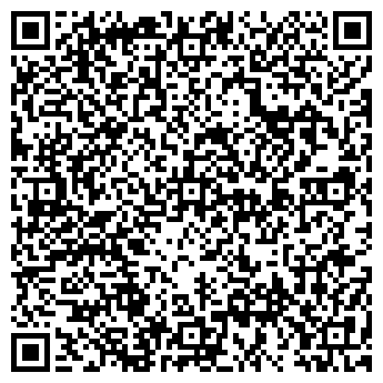 """QR-код с контактной информацией организации ООО """"Service Apple iPhone"""""""