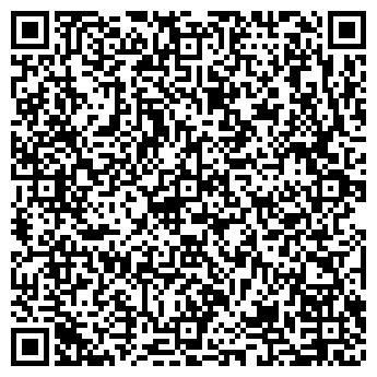 QR-код с контактной информацией организации ООО СК «Аксон»
