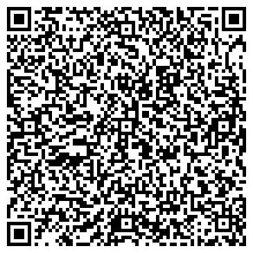 """QR-код с контактной информацией организации ООО """"Треймакс-Центр"""""""