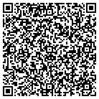 QR-код с контактной информацией организации СК-КОНСТРУКЦИЯ, ООО