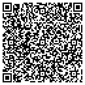 QR-код с контактной информацией организации ООО «Инотек»