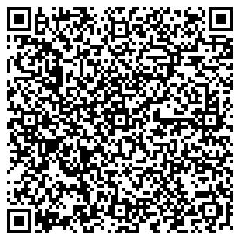 """QR-код с контактной информацией организации Совместное предприятие МБСП """"Стройсервис"""""""