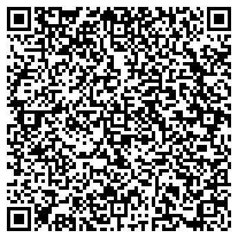 QR-код с контактной информацией организации Общество с ограниченной ответственностью ООО «Форклифт-Спецтех»