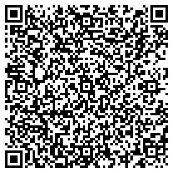 QR-код с контактной информацией организации ООО ВИТ, ТОРГОВЫЙ ДОМ