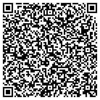QR-код с контактной информацией организации Общество с ограниченной ответственностью Веер