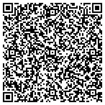QR-код с контактной информацией организации Общество с ограниченной ответственностью ООО ВЭП «Интерсервис»