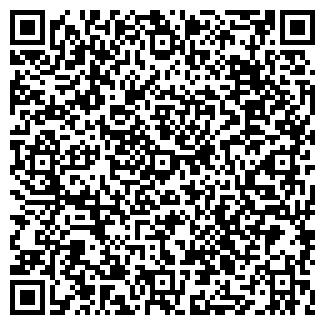 QR-код с контактной информацией организации Общество с ограниченной ответственностью ООО «Дизайн-Стайлер»