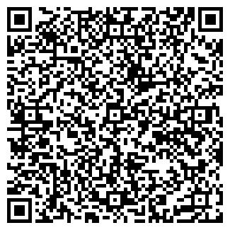 QR-код с контактной информацией организации Совместное предприятие АвтоСвет