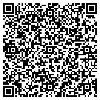 QR-код с контактной информацией организации СТО Transit