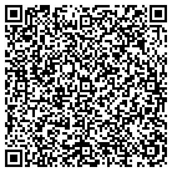QR-код с контактной информацией организации Общество с ограниченной ответственностью ТОВ «Кристал Груп»