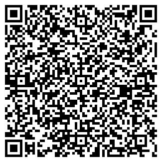 QR-код с контактной информацией организации Carexim