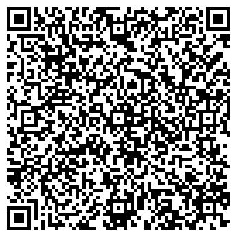 QR-код с контактной информацией организации Субъект предпринимательской деятельности ТЕПЛОсервис