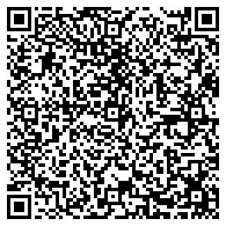 QR-код с контактной информацией организации КРОТ-СЕРВИС