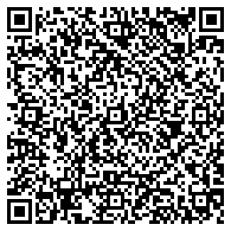 QR-код с контактной информацией организации Чп Ситало