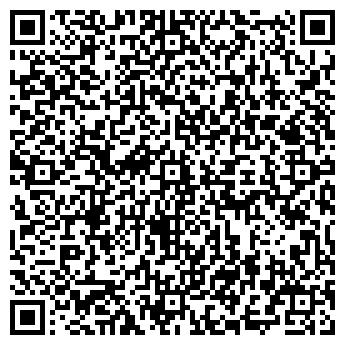 QR-код с контактной информацией организации ТОВ «ВКП «РОТОР»